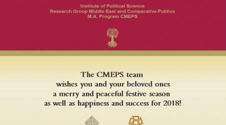A merry festive season and a happy new year